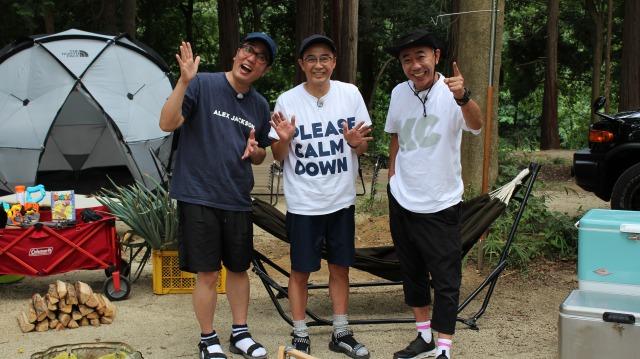 『木梨の貝。』が名古屋テレビ『おぎやはぎのハピキャン』とコラボの画像
