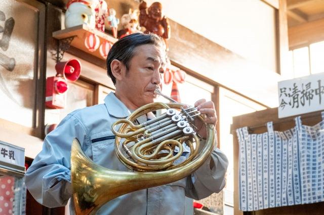 元ホルン奏者の宮田彰悟を演じている石井正則(C)NHKの画像