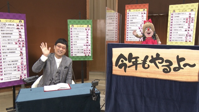 『今年もやるよ~ねほりんぱほりん』の放送決定(C)NHKの画像