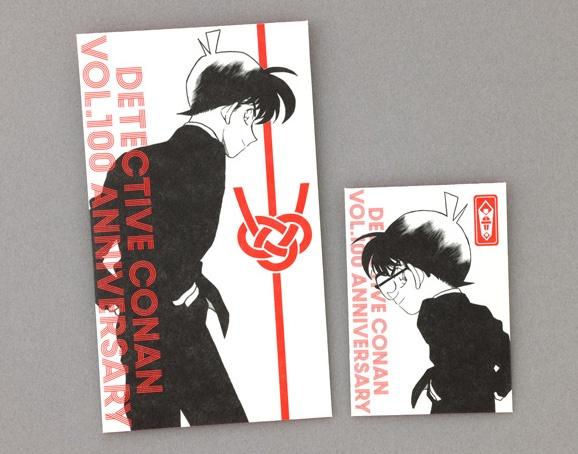 『名探偵コナン』100巻記念ご祝儀袋2枚セットの画像