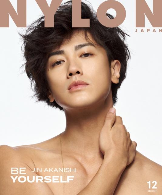 『NYLON JAPAN 12月号』の表紙を飾る赤西仁(C)NYLON JAPANの画像