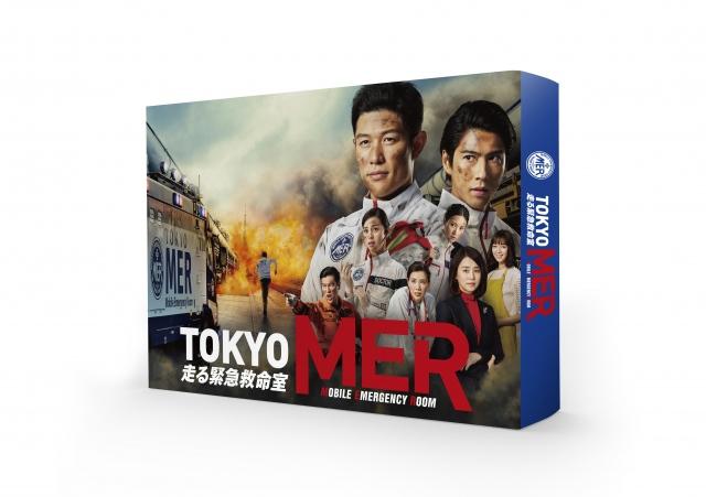 『TOKYO MER~走る緊急救命室~』ブルーレイ&DVD/2022年3月2日発売/TCエンタテインメント (C)TBSの画像