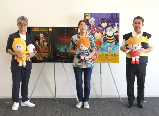 『ゲゲゲ忌2021』取材会に出席した(左から)永富大地氏、原口尚子氏、渡辺直樹氏 (C)ORICON NewS inc.の画像