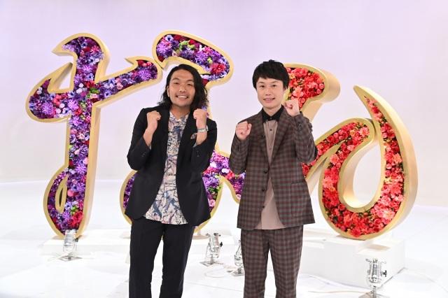 『ノブナカなんなん?』の新レギュラーに決まった見取り図(左から)盛山晋太郎、リリー(C)テレビ朝日の画像