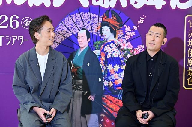 『赤坂大歌舞伎』製作発表会見に参加した(左から)中村七之助、中村勘九郎の画像