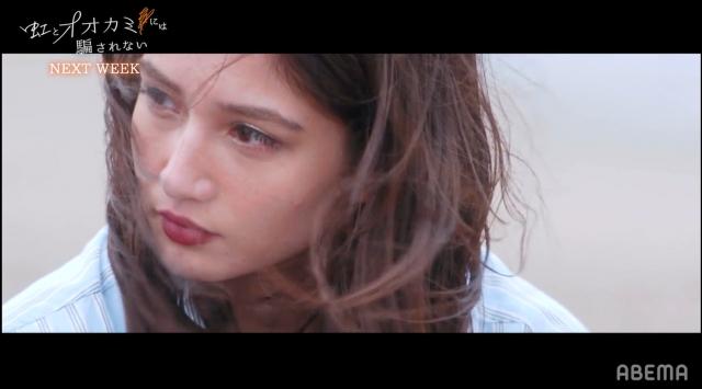 『虹とオオカミには騙されない』第9話より(C)AbemaTV, Inc.の画像