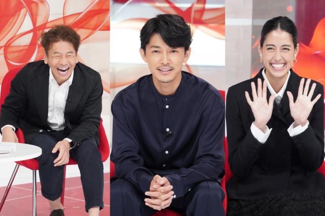 『おしゃれイズム』のMCを務めてきた(左から)上田晋也、藤木直人、森泉(C)日本テレビの画像