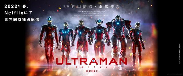 (左から)SEVEN、ZOFFY、ULTRAMAN、TARO、JACK、ACE(C)円谷プロ (C)Eiichi Shimizu,Tomohiro Shimoguchi (C)ULTRAMAN製作委員会2の画像