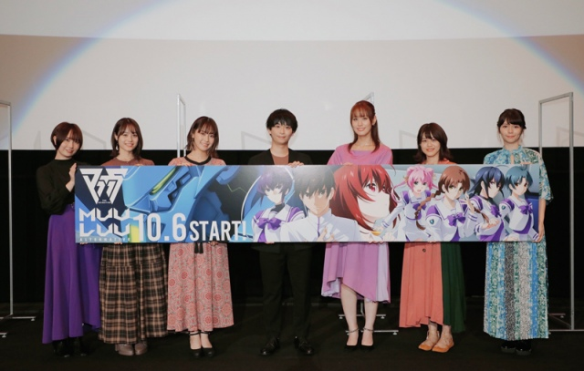 (左から)佐伯伊織、伊藤美来、楠木ともり、神木孝一、奈波果林、田中貴子、Lynnの画像