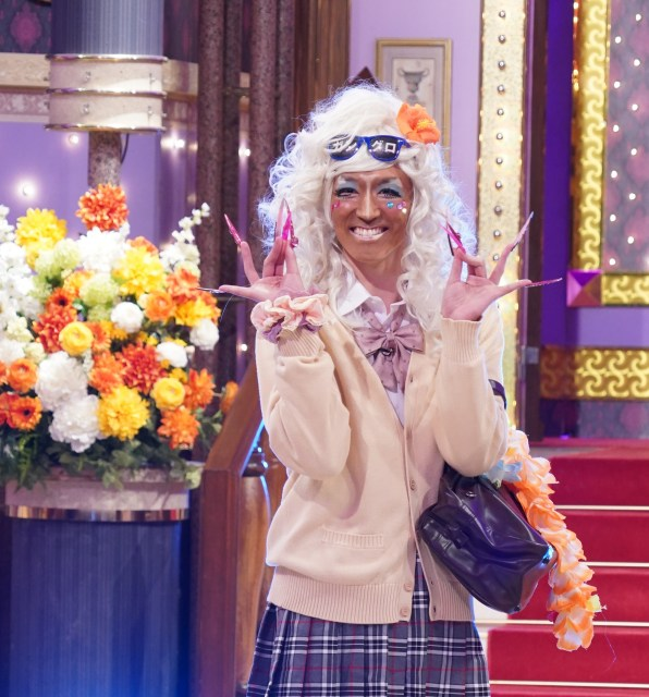 きょう放送の日本テレビ系バラエティー『しゃべくり007』でヤマンバメイク姿を披露する杉野遥亮(C)日本テレビの画像