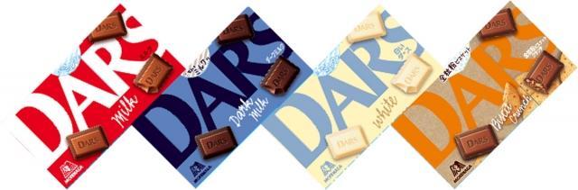 20年ぶりに刷新した森永製菓のチョコレート『ダース』の画像