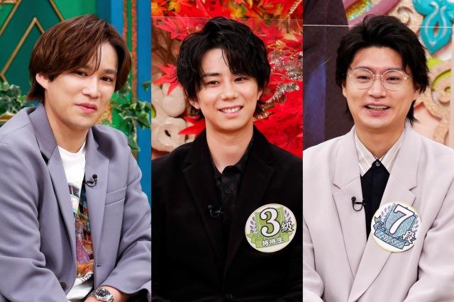 30日放送『プレバト!!』に出演するKis-My-Ft2の千賀健永、北山宏光、横尾渉 (C)MBSの画像