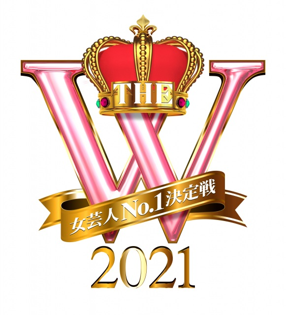 女芸人No.1決定戦『THE W2021』準決勝進出38組発表(C)日本テレビの画像