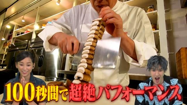 『THE百王~100秒クギヅケ動画SHOW~』より (C)TBSの画像