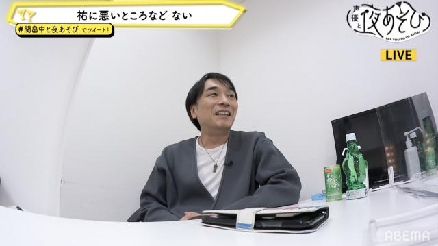 『声優と夜あそび』に出演した関智一 (C)AbemaTV,Inc.の画像