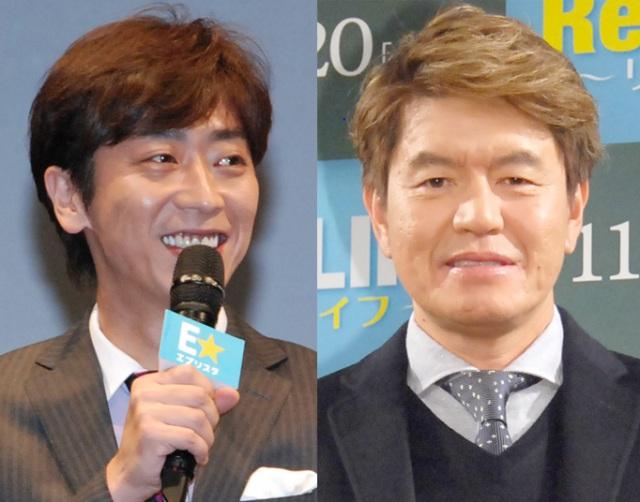 (左から)後藤輝基、ヒロミ (C)ORICON NewS inc.の画像