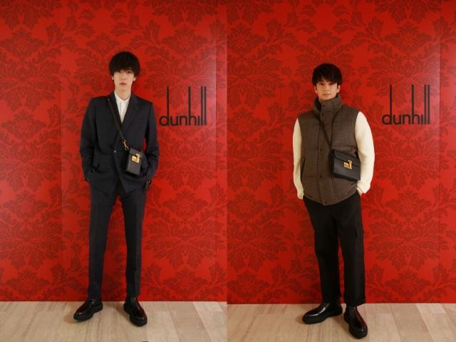 『ダンヒル』銀座本店に来場した(左から)内藤秀一郎、山口貴也の画像