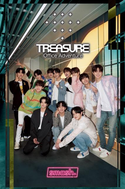 TREASUREがYGエンターテインメントの新社屋を案内するオリジナルコンテンツ『TREASURE Office Adventure』の画像