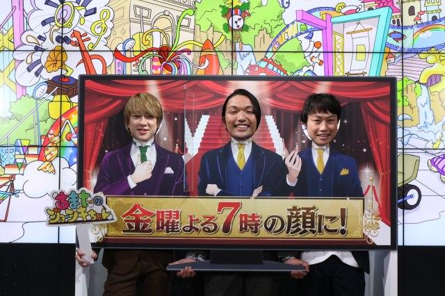『ちまたのジョーシキちゃん』に出演する(左から)横山裕、盛山晋太郎、リリー(C)カンテレの画像