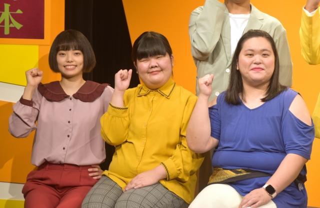 東大生からネタを絶賛された、ぼる塾(左から)きりやはるか、あんり、田辺智加 (C)ORICON NewS inc.の画像