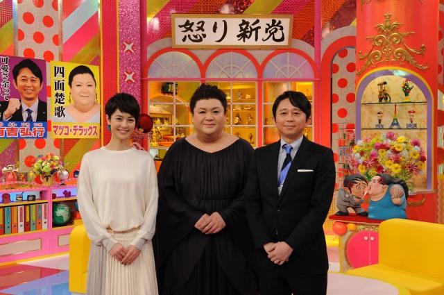 『マツコ&有吉 怒り新党』解散生放送SPの放送が決定(C)テレビ朝日の画像