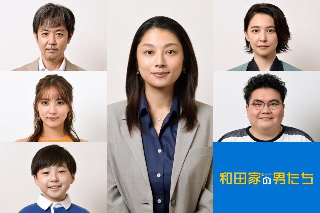相葉雅紀主演『和田家の男たち』の出演者たち (C)テレビ朝日の画像