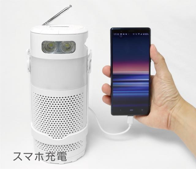 『マグネ充電器PLUSラジオ』の画像