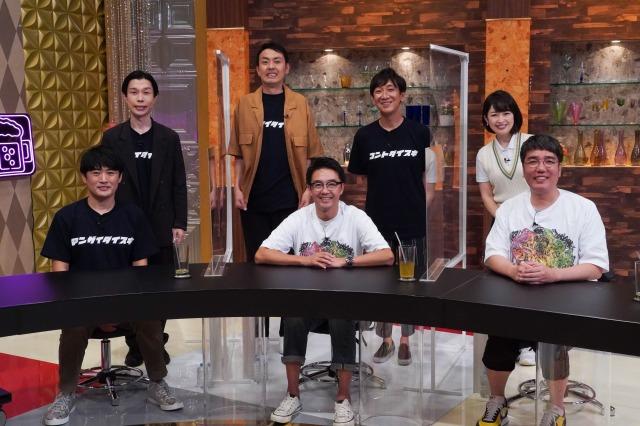 『ゴッドタンオンラインライブ お笑いを存分に語りまくれるBAR~俺のお笑い青春事件ベスト3~』の模様(C)テレビ東京の画像