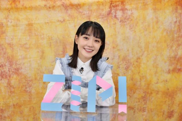 『ZIP!』10月の月替わり金曜パーソナリティーを務める奈緒(C)日本テレビの画像