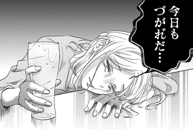 SNSでも話題となった漫画『営業スマイル男女』 (C)mako/LINEマンガの画像