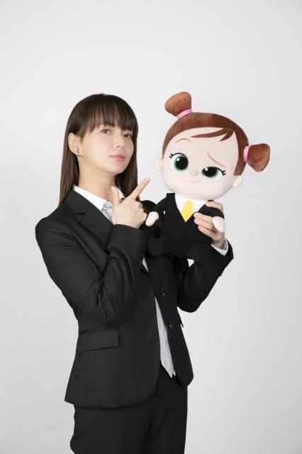 ボス・レディの吹替を担当する多部未華子=アニメーション映画『ボス・ベイビー ファミリー・ミッション』(12月17日公開)(C) 2021 DreamWorks Animation LLC.  All Rights Reserved.の画像