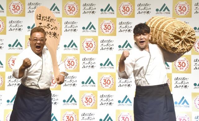 嵐・櫻井翔と相葉雅紀のW結婚を祝福したサンドウィッチマン(左から)伊達みきお、富澤たけし(C)ORICON NewS inc.の画像