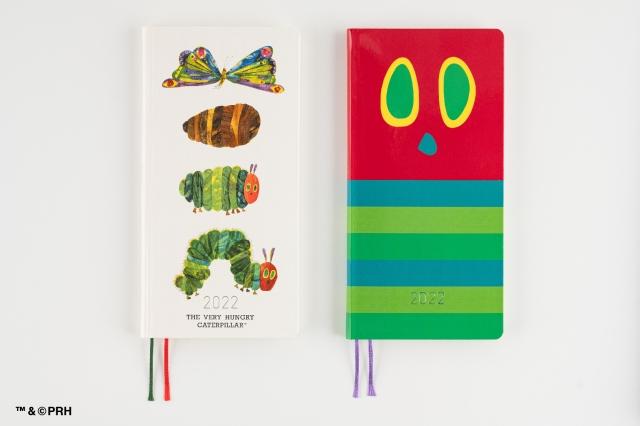 『ほぼ日手帳2022』×『はらぺこあおむし』の画像