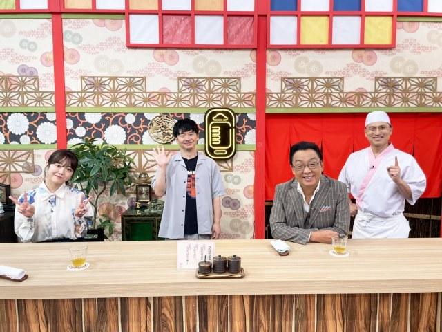29日放送のバラエティー『あちこちオードリー』(C)テレビ東京の画像