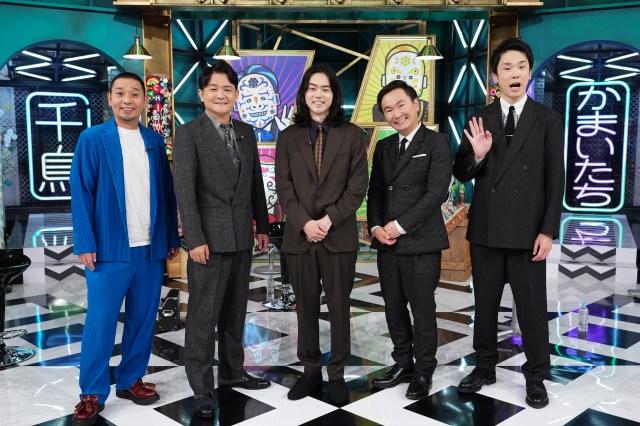 2日放送『千鳥かまいたちアワー』に出演する(左から)大悟、ノブ、菅田将暉、山内健司、濱家隆一 (C)日本テレビの画像