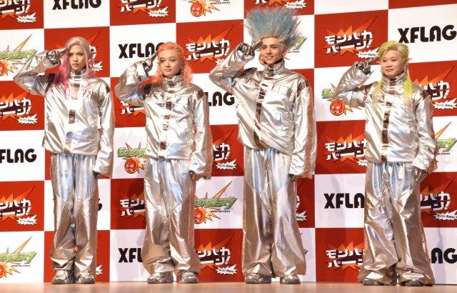 (左から)志尊淳、染谷将太、満島真之介、矢本悠馬 (C)ORICON NewS inc.の画像