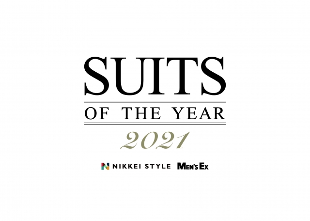 『SUITS OF THE YEAR 2021』開催決定の画像