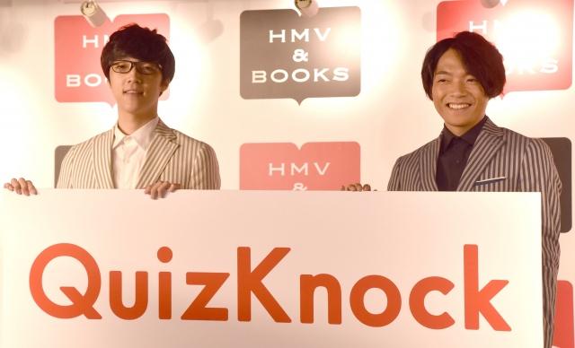 QuizKnock5周年記者会見を開催した(左から)ふくらP、伊沢拓司 (C)ORICON NewS inc.の画像