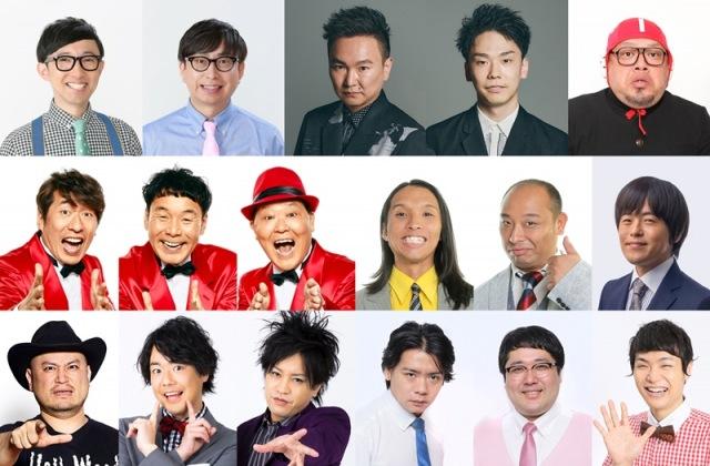 TBS系大型お笑い特番『お笑いの日2021』の『お笑いミクスチャーFES』で豪華コラボの画像