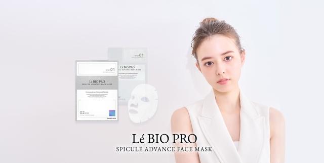 新感覚フェイスマスク『Le BIO PRO-レバイオプロ-』イメージモデルに起用された木下絵里香の画像