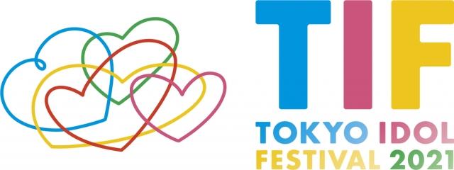 2年ぶりにお台場周辺で開催される『TOKYO IDOL FESTIVAL2021』の画像