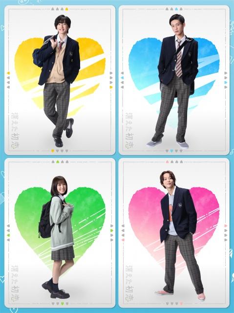 『消えた初恋』でキャンペーン開始(C)テレビ朝日の画像
