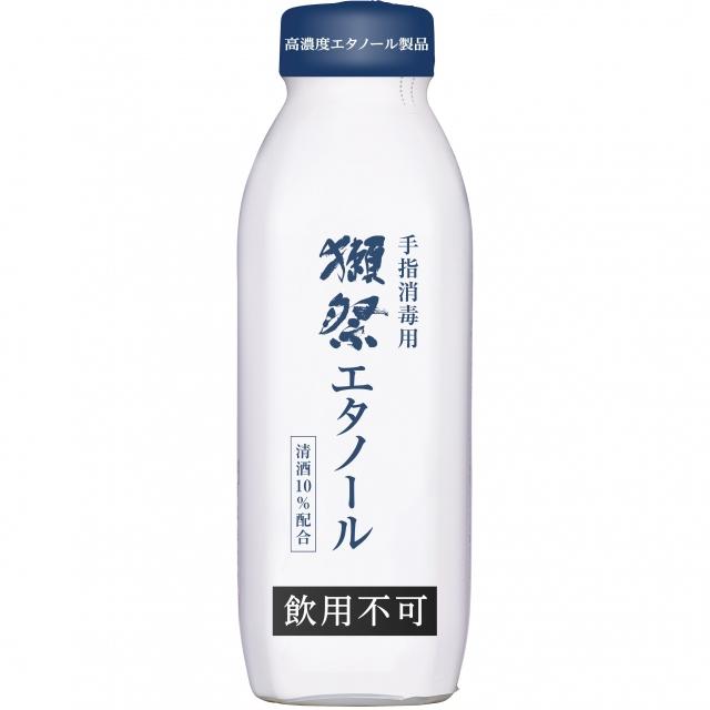 山田錦を主原料とするエタノール消毒液『獺祭エタノール』(旭酒造)の画像
