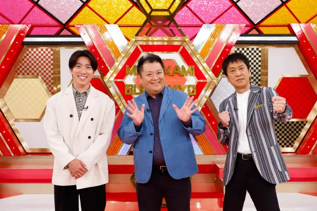 4日放送の『村上マヨネーズのツッコませて頂きます!SP』に出演する(左から)村上信五、小杉竜一、吉田敬(C)カンテレの画像
