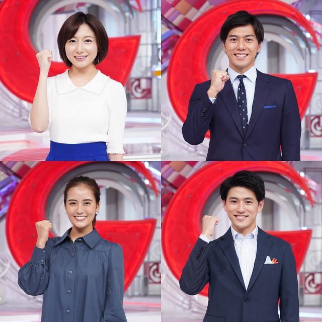 『Going!Sports&News』に10月から出演する(上段左から)市來玲奈、大町怜央(下段左から)忽滑谷こころ、田辺大智(C)日本テレビの画像