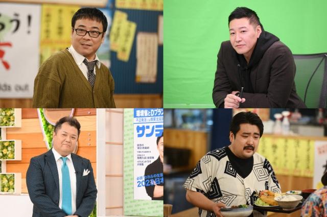 日曜劇場『日本沈没』より (C)TBSの画像