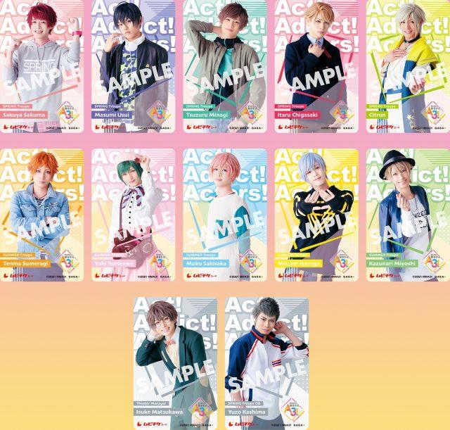 各キャラクタービジュアルver.全12種のムビチケカード、10月15日より発売=『MANKAI MOVIE「A3!」~SPRING & SUMMER~』(12月3日公開)(C)2021 MANKAI MOVIE『A3!』製作委員会の画像