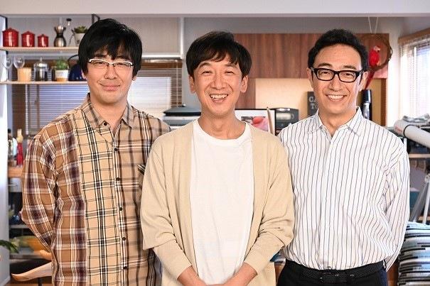 東京03地上波初冠コント番組『東京03とスタア』がスタート(C)日本テレビの画像