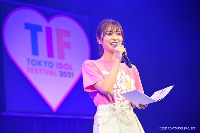 開会宣言をする長濱ねる=『TOKYO IDOL FESTIVAL 2021』2日目の画像