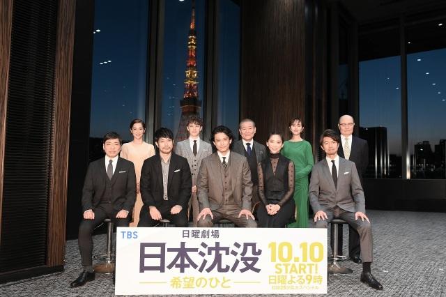 小栗旬主演、TBS系日曜劇場『日本沈没―希望のひと―』制作発表の模様 (C)TBSの画像